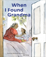 Book cover of When I Found Grandma