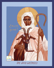 The Good Shepherd, Icon by Robert Lentz