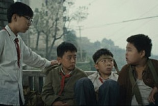 Zhang Kexuan as Louse, Liu Wenqing as Wang, Zhong Guo Liuxing as Mouse, and Lou Yihao as Wei