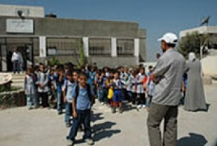 School demonstration