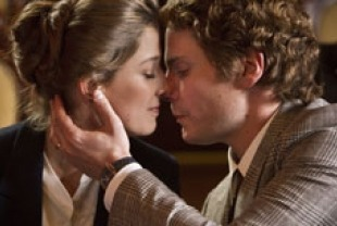 Alexandra Maria Lara as Marlene and Daniel Bruhl as Niki