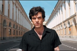 Romain Duris as Xavier