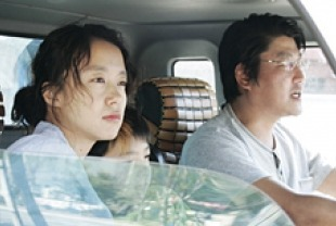 Jeon Do-yeon as Lee Shin-ae and Song Kang-ho as Kim Jong-chan