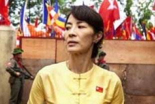 Michelle Yeoh as Aung San Suu Kyi